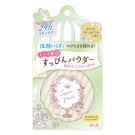 CLUB YUAGARI SUPPIN POWDER (WHITE FLORAL BOUQUET)
