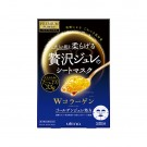 Premium Puresa Golden Jelly Mask CO