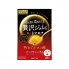 Premium Puresa Golden Jelly Mask HA