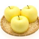Kinsei Apple