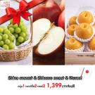 Apple + Pear + Grape Set
