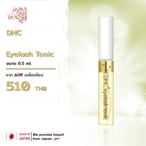 DHC Eyelash Tonic 6.5 ml.
