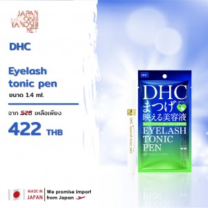 DHC Eyelash tonic pen