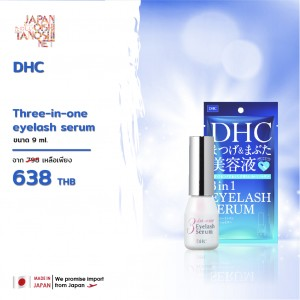 DHC Three-in-one eyelash serum
