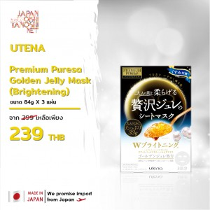 Utena Premium Puresa Golden Jelly Mask (Brightening)