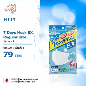 Fitty 7Days Mask EX, Regular size