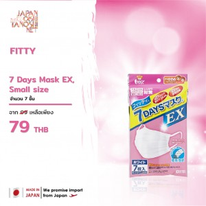 Fitty 7Days Mask EX , Small size