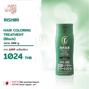 RISHIRI HAIR COLORING TREATMENT (Black)