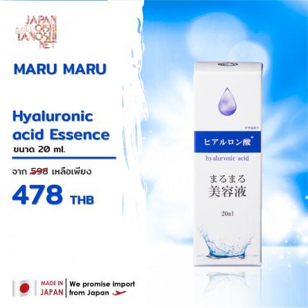 Marumaru Hyaluronic acid Essence