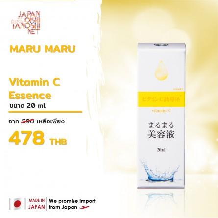 Marumaru Vitamin C Essence
