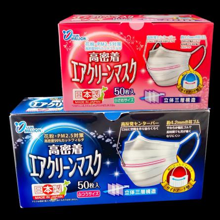 PM 2.5 Mask - ชุดรวมสำหรับเด็กและผู้ใหญ่
