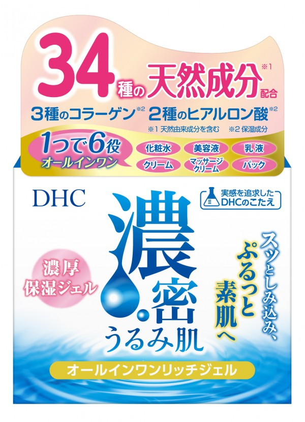 DHC  Deep Moistening All In One Rich Gel