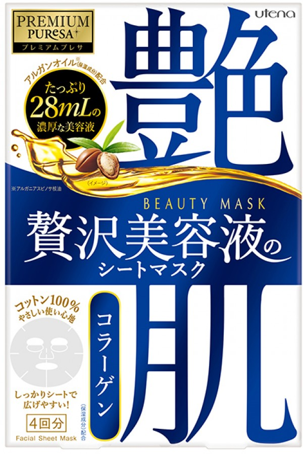 Utena Premium Puresa Beauty Mask CO