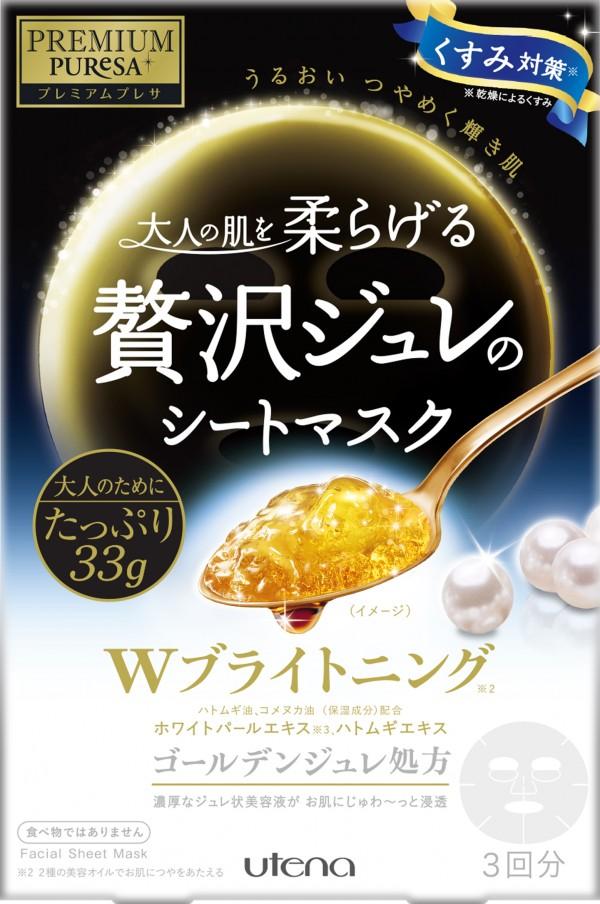 Utena Premium Puresa Golden Jelly Mask (Brightening)