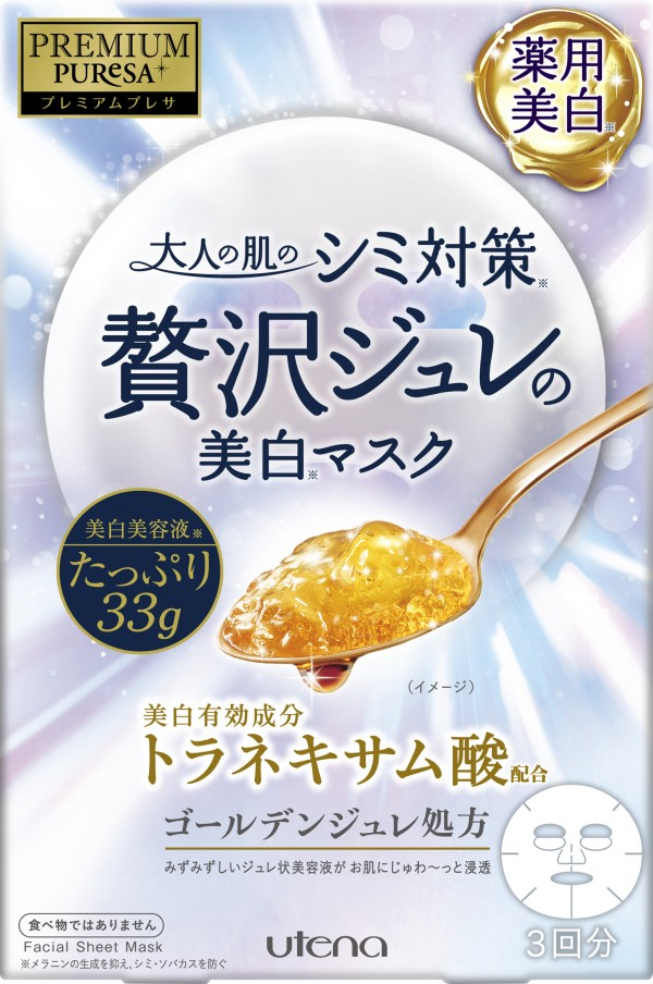 Premium Puresa Golden Jelly Mask WH