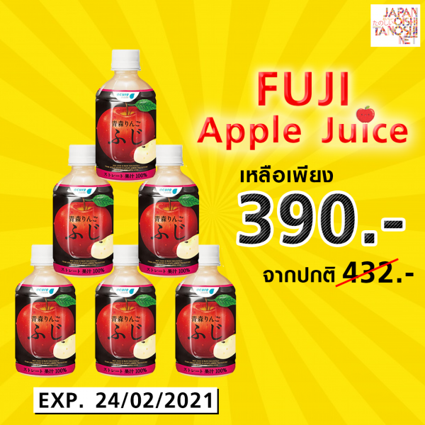 FUJI apple juice set 6 ขวด