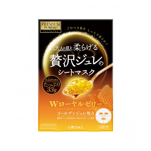 Premium Puresa Golden Jelly Mask RJ