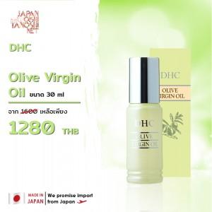 DHC Olive Virgin Oil 30 ml.