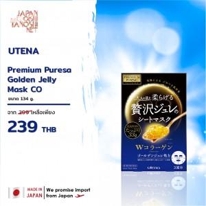 Premium Puresa Golden Jelly Mask CO