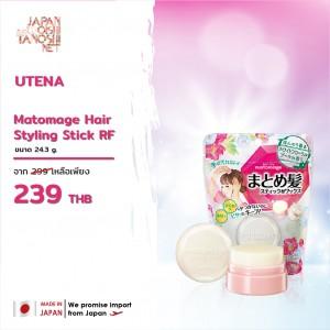 Utena Matomage Hair Styling Stick RF