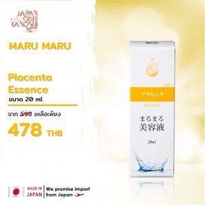 Marumaru Placenta Essence