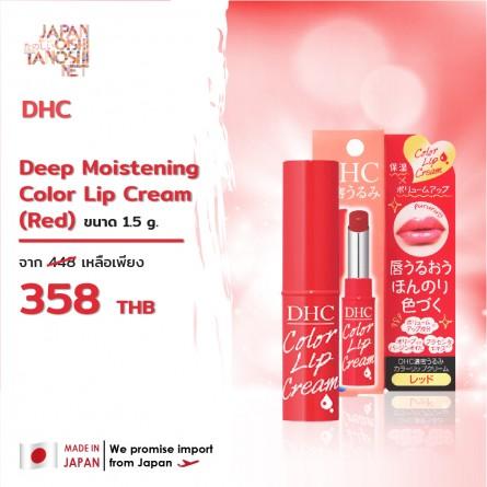 DHC Deep Moistening Color Lip Cream (Red)