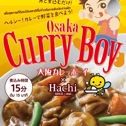 Osaka Curry Boy   1 แพ็คเกจสำหรับ 4 ท่าน !!
