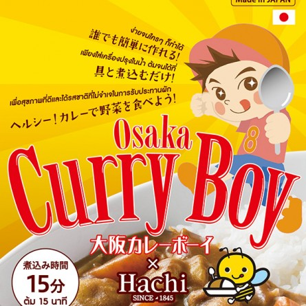 Osaka Curry Boy