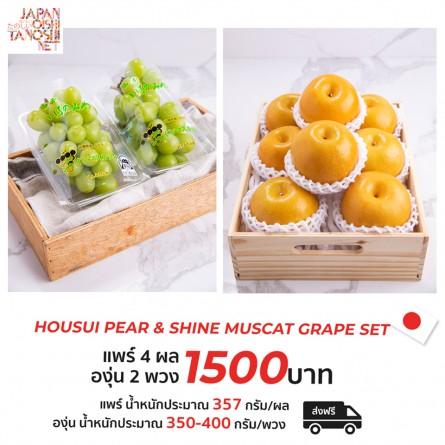 Housui Pear + Shine muscat grape Set
